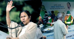 food scheme of the west Bengal