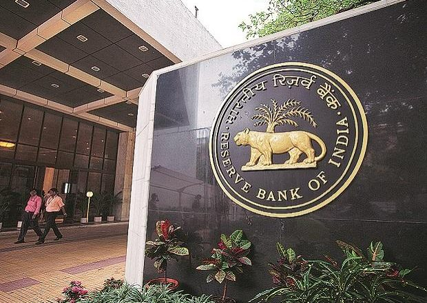 RBI hinted at starting a blockchain system soon