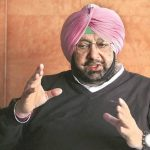 Captain Amarinder Singh is not Joining BJP But Will Not be a Part of Congress